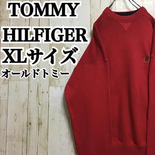 トミーヒルフィガー(TOMMY HILFIGER)の【トミーヒルフィガー】【XL】【ワンポイント】【ロゴ刺繍】【厚手ニット/セーター(ニット/セーター)