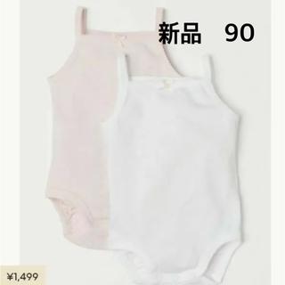 エイチアンドエム(H&M)の【新品】H&M キャミソールロンパース ピンク ホワイト(下着)