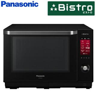 パナソニック(Panasonic)の早い者勝ち★新品 Panasonic 3つ星 ビストロ NE-BS656-K(電子レンジ)