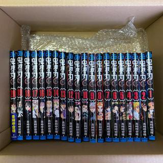 集英社 - 鬼滅の刃1〜20巻セット