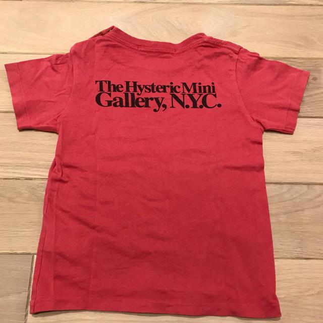 HYSTERIC GLAMOUR(ヒステリックグラマー)のヒステリックグラマー Tシャツ 90㎝ キッズ/ベビー/マタニティのキッズ服女の子用(90cm~)(Tシャツ/カットソー)の商品写真
