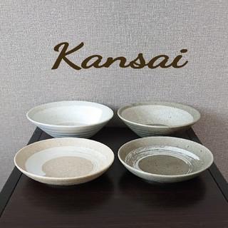 Kansai カンサイ 小鉢 小皿 寛斎 キッチン 食器 テーブルウエア