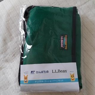 エルエルビーン(L.L.Bean)のかんぽ生命×L.L.Bean (エルエルビーン)オリジナルクッションブランケット(ノベルティグッズ)