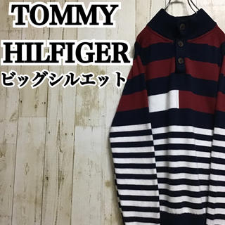 トミーヒルフィガー(TOMMY HILFIGER)の【トミーヒルフィガー】【トリコロール】【ボーダー】【ニット/セーター】(ニット/セーター)