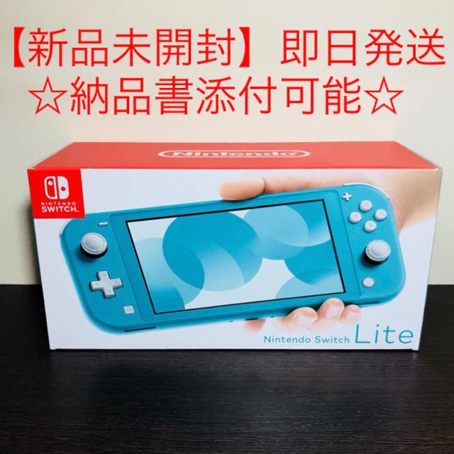 Nintendo Switch(ニンテンドースイッチ)の土日限定価格  Nintendo Switch Lite ターコイズ エンタメ/ホビーのゲームソフト/ゲーム機本体(携帯用ゲーム機本体)の商品写真