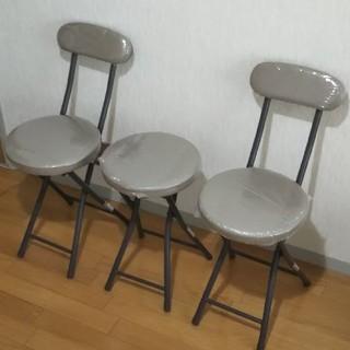 ニトリ(ニトリ)の折り畳み パイプ椅子 3脚 新品(折り畳みイス)