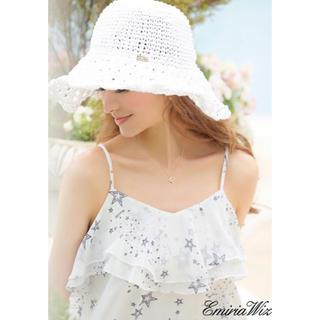 エミリアウィズ(EmiriaWiz)の【新品】エミリアウィズ かぎ編み ストローハット 女優帽(麦わら帽子/ストローハット)