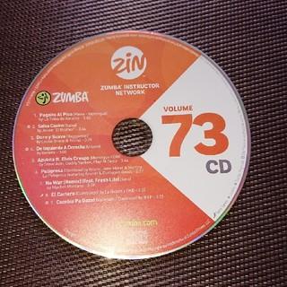ズンバ(Zumba)のズンバCD 73(クラブ/ダンス)