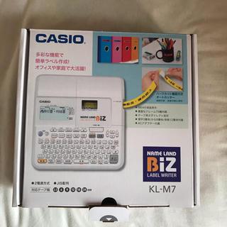 CASIO - 相談ok☆テープ8本付☆カシオ ラベルライター ネームランド KL-TF7