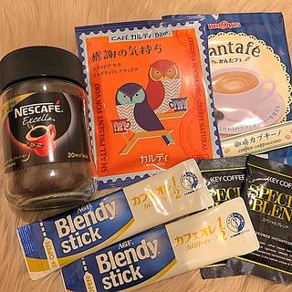 エイージーエフ(AGF)の各社コーヒーセット ネスカフェ ブレンディ カルディ キーコーヒー ブルックス(コーヒー)