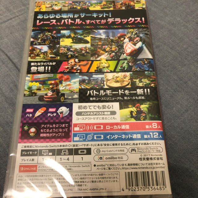 Nintendo Switch(ニンテンドースイッチ)の[新品未開封]マリオカート8 デラックス Switch エンタメ/ホビーのゲームソフト/ゲーム機本体(家庭用ゲームソフト)の商品写真