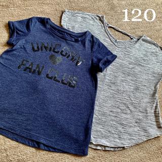 Old Navy - 【OLD NAVY・George】女の子 120 半袖Tシャツ2点セット