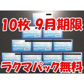 セントラルスポーツ 全国用 招待券10枚 5(フィットネスクラブ)