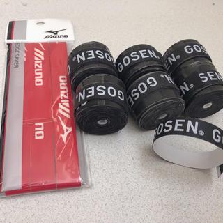 ミズノ(MIZUNO)のGOSEN テニスグリップテープ 黒6個   ミズノエッジガード三個セット(テニス)