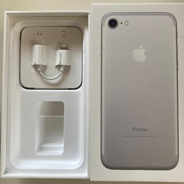 iPhone(アイフォーン)の【HIRO様専用】iPhone 7 シルバー 128GB SIMフリー 本体 スマホ/家電/カメラのスマートフォン/携帯電話(スマートフォン本体)の商品写真