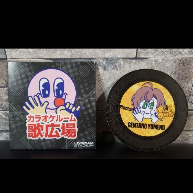 ヒプマイ×歌広場 夢野幻太郎 コースター エンタメ/ホビーのおもちゃ/ぬいぐるみ(キャラクターグッズ)の商品写真