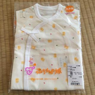 m..♡ 様 専用 新品 赤ちゃんの城 コンビ肌着 50cm 60cm(肌着/下着)