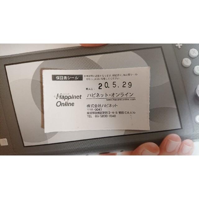 Nintendo Switch(ニンテンドースイッチ)のNintendo Switch Lite 本体 グレー 保証書 シール付き エンタメ/ホビーのゲームソフト/ゲーム機本体(携帯用ゲーム機本体)の商品写真