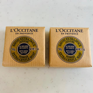 L'OCCITANE - ロクシタン 石鹸 バーベナ 50g 2個