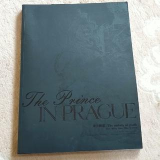 トウホウシンキ(東方神起)の東方神起 The Prince IN PRAGUE(アイドルグッズ)