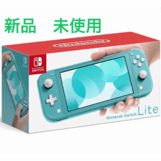 Nintendo Switch - 新品未使用 店舗印あり switch lite nintendo ターコイズ