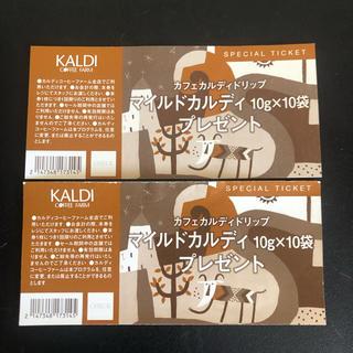 カルディ(KALDI)のカルディチケット2枚(その他)