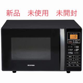 アイリスオーヤマ オーブンレンジ ターンテーブル ブラック MO-T1602