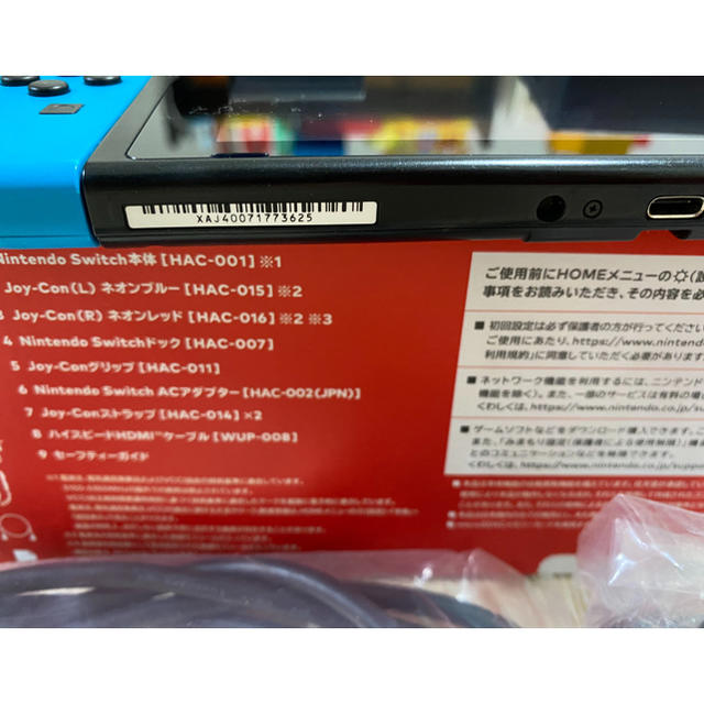 Nintendo Switch(ニンテンドースイッチ)の任天堂Switch ネオン エンタメ/ホビーのゲームソフト/ゲーム機本体(携帯用ゲーム機本体)の商品写真