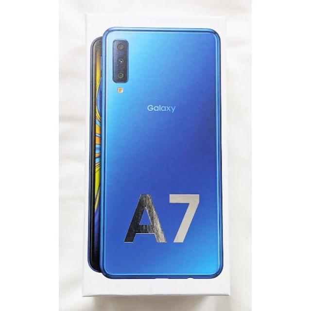 SAMSUNG(サムスン)のGalaxy A7 シムフリー SIMフリー 残債なし ブルー 新品未開封 スマホ/家電/カメラのスマートフォン/携帯電話(スマートフォン本体)の商品写真