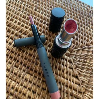 スリー(THREE)のスリー リップペンシル03 コスメデコルテ ルージュグロウ RD453(リップライナー)