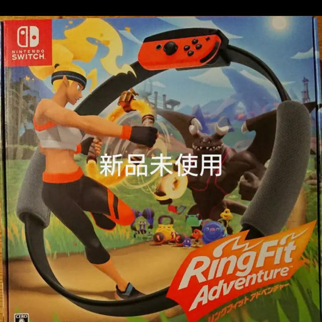Nintendo Switch(ニンテンドースイッチ)のリングフィットアドベンチャー switch nintendo エンタメ/ホビーのゲームソフト/ゲーム機本体(家庭用ゲームソフト)の商品写真