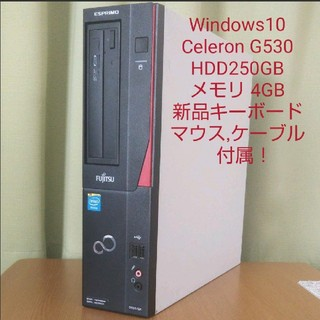 富士通 - FUJITSU デスクトップパソコン