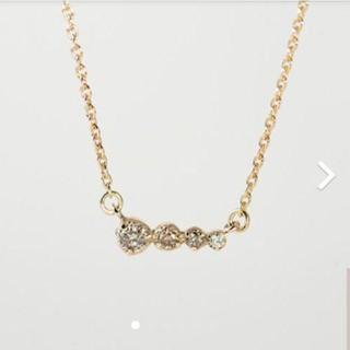オーロラグラン(AURORA GRAN)のk10オーロラグランブラウンダイヤモンドネックレス(ネックレス)