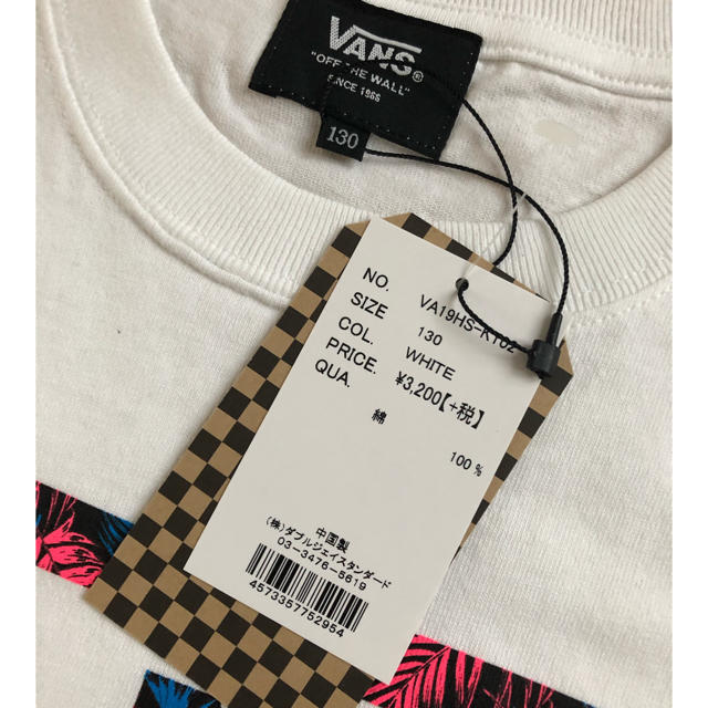 VANS(ヴァンズ)の新品 VANS 半袖 Tシャツ 130  リーフ柄 ホワイト 白 キッズ/ベビー/マタニティのキッズ服男の子用(90cm~)(Tシャツ/カットソー)の商品写真