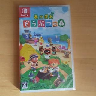 Nintendo Switch - 新品未開封 あつまれ どうぶつの森 Switch ソフト