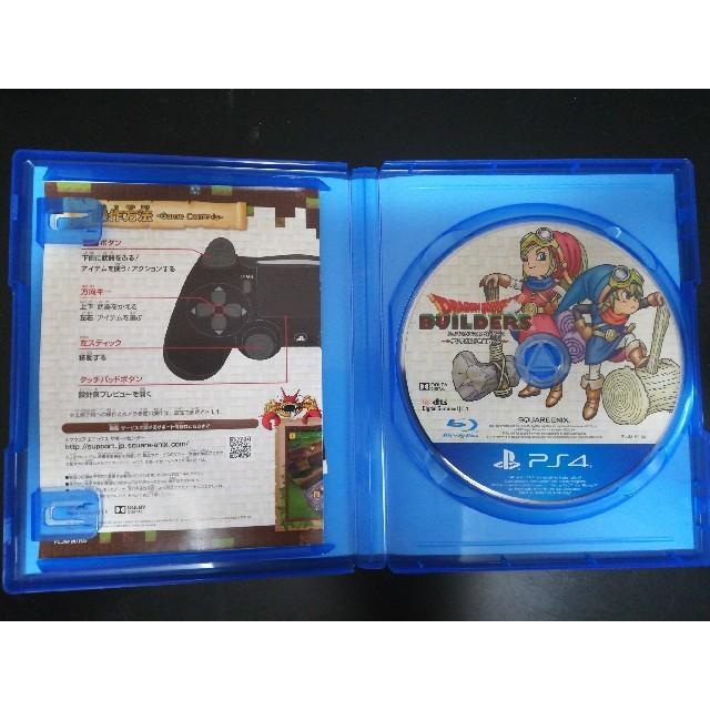 ドラゴンクエストビルダーズ アレフガルドを復活せよ PS4 エンタメ/ホビーのゲームソフト/ゲーム機本体(家庭用ゲームソフト)の商品写真
