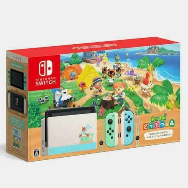 【新品・未開封】Nintendo Switch あつまれ どうぶつの森セット エンタメ/ホビーのゲームソフト/ゲーム機本体(携帯用ゲーム機本体)の商品写真
