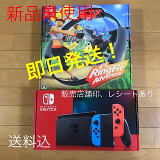 Nintendo Switch - Nintendo Switch本体、リングフィットアドベンチャー セット