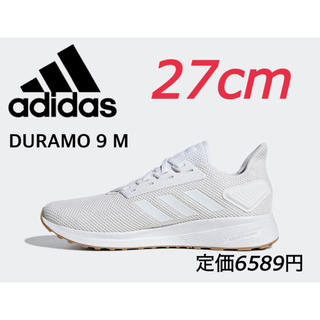 adidas - 新品 adidas アディダス ランニングシューズ  DURAMO 通学 27
