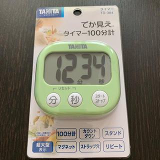 タニタ(TANITA)のTANITA キッチンタイマー(収納/キッチン雑貨)