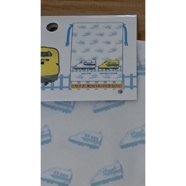 新幹線ミニ巾着 2枚 エンタメ/ホビーのおもちゃ/ぬいぐるみ(キャラクターグッズ)の商品写真