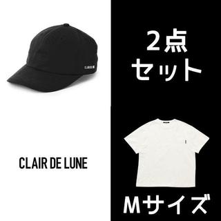 【新品未使用】CLAIR DE LUNE キャップ&Tシャツ 2点セット