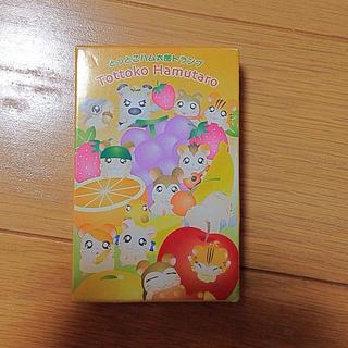 とっとこハム太郎 トランプ カードゲーム(トランプ/UNO)