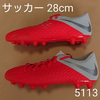 NIKE - サッカーS 28cm ナイキ ハイパーヴェノム3 アカデミーHG