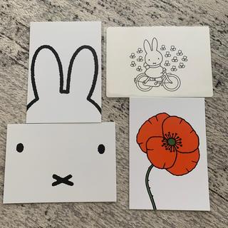 ミッフィー展限定 ポストカード4枚セット