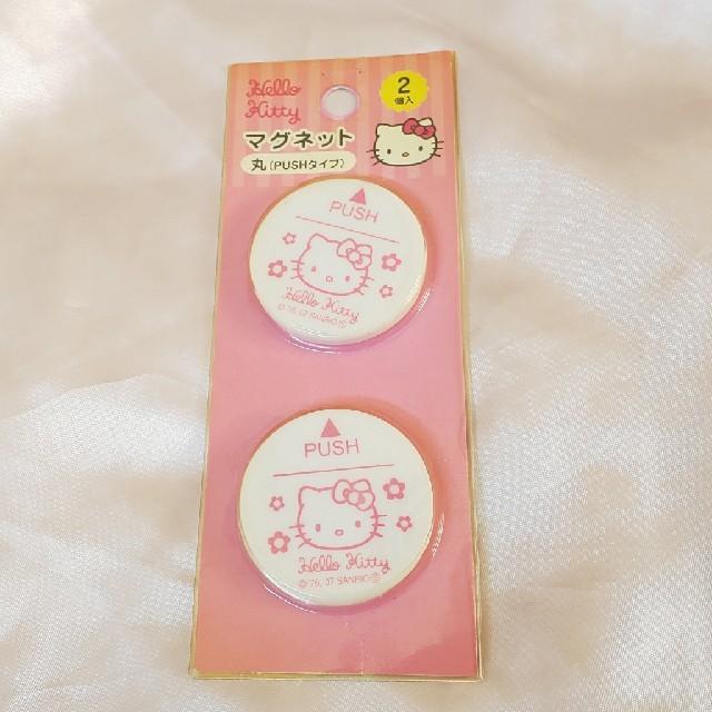 HELLO KITTY ハローキティ マグネット エンタメ/ホビーのおもちゃ/ぬいぐるみ(キャラクターグッズ)の商品写真