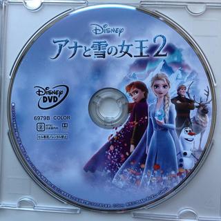 ディズニー(Disney)のアナと雪の女王2 DVDのみ(アニメ)