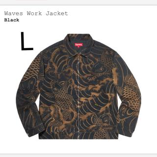 Supreme - supreme waves work jacket