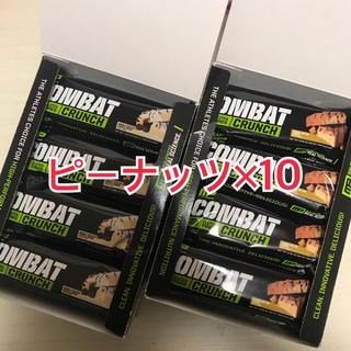 コストコ(コストコ)のポツダム⭐︎様専用 コンバット プロテインバー ピーナッツバター 10本(プロテイン)