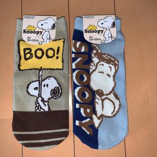 SNOOPY - SNOOPY ソックス 2足セット